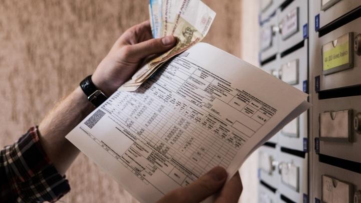 Мишустин поручил разобраться с дотациями на оплату коммунальных услуг
