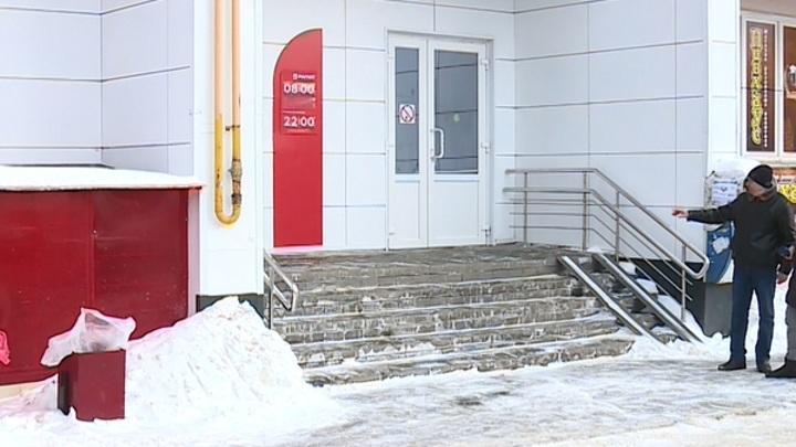 Жительница Рязани намерена судиться с магазином за сложную травму на ледяном крыльце
