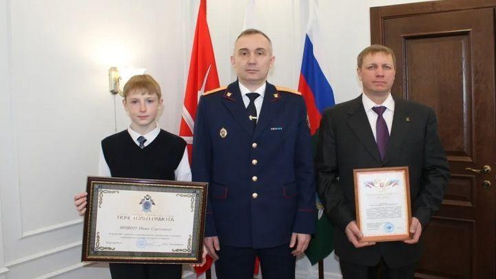 Семиклассник из Тулы, спасший сноубордиста в Сочи, получил грамоту СК