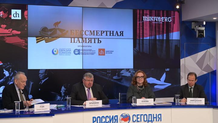 """В """"Россия сегодня"""" презентовали международный проект """"Бессмертная память"""""""