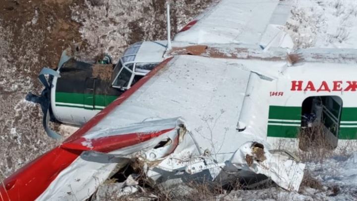 Министерство по чрезвычайным ситуациям Казахстана