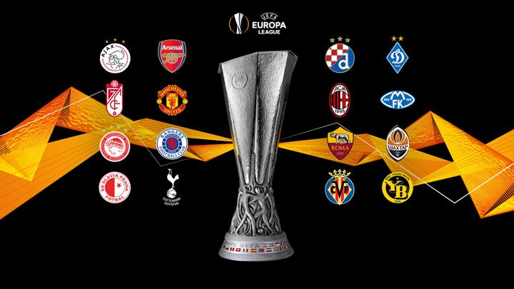 Стали известны пары 1/8 финала Лиги Европы
