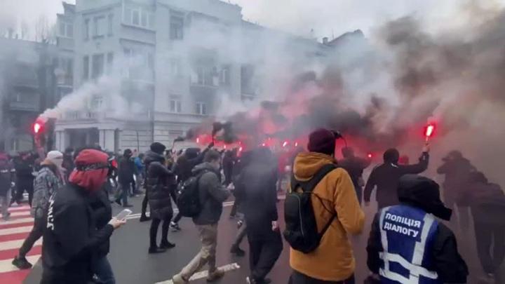 В центре Киева завершилась акция украинских радикалов