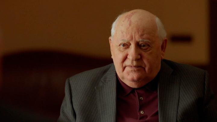 Горбачев рассказал об уроках, которые не устаревают