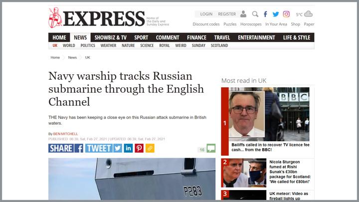 """Британцы подняли на смех публикацию в издании """"Экспресс"""""""