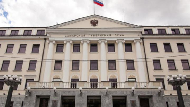 Депутаты Самарской области распределили 17 млрд рублей бюджета
