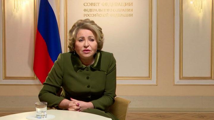 Матвиенко выступила за введение в УК статьи за треш-стримы