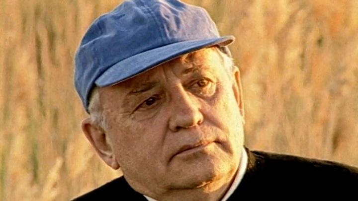Первый и единственный: Горбачев отмечает 90-летие