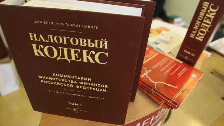 Половина россиян не знают о новом налоге
