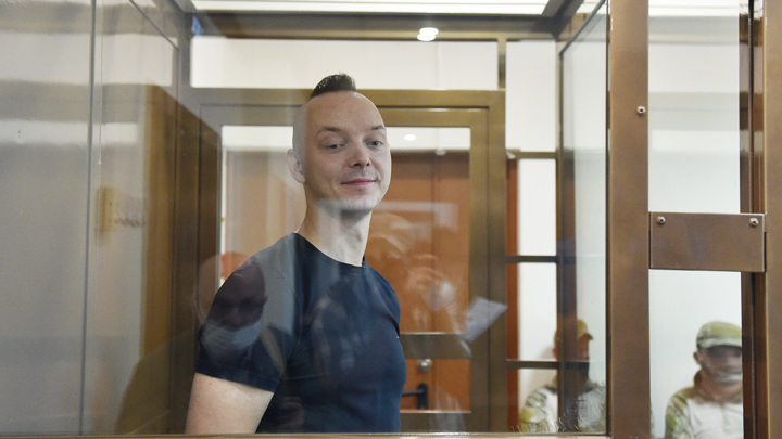 Иван Сафронов останется в СИЗО до 7 мая