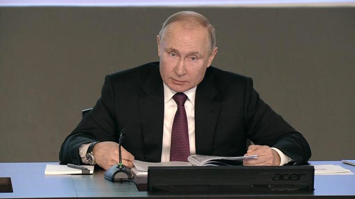 Путин сравнил вовлечение детей в незаконный протест с терроризмом