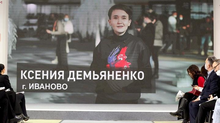 Дизайнер из Иванова победила во всероссийском конкурсе