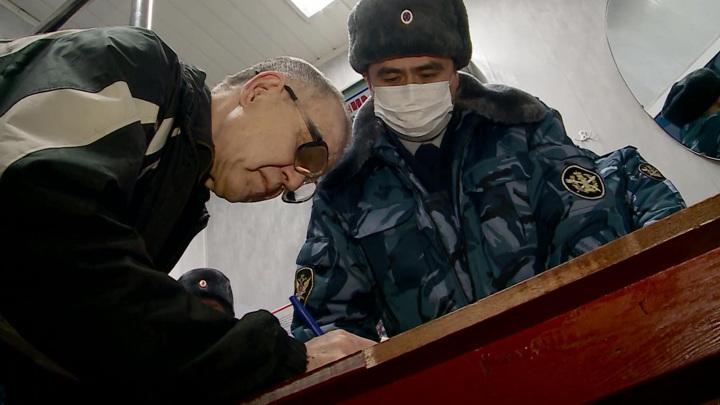 Скопинский маньяк нарушил надзор, ему грозят допограничения