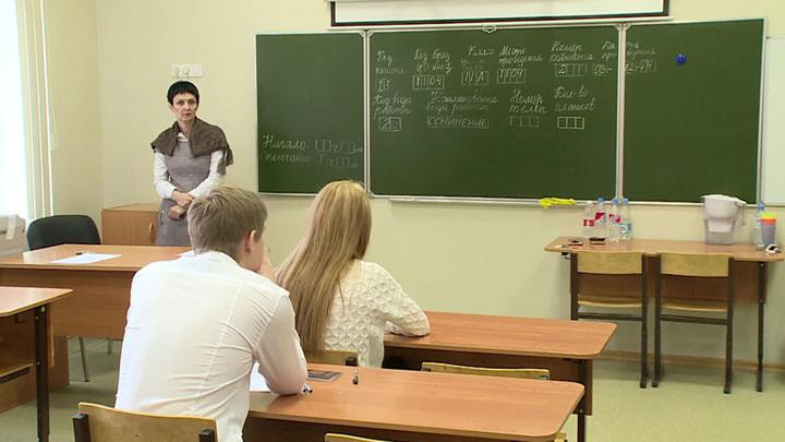 """""""Земские учителя"""" хотят работать в черноморских городах"""