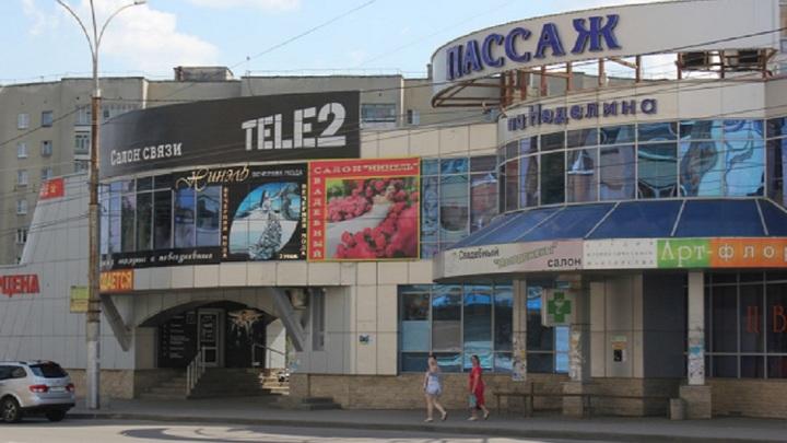 Владелец пивбара в Липецке оштрафован за продажу алкоголя на остановке