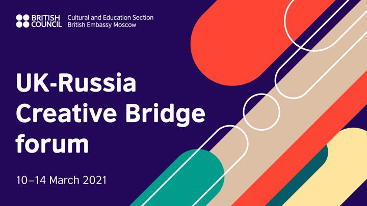 Великобритания и Россия проведут культурный форум онлайн