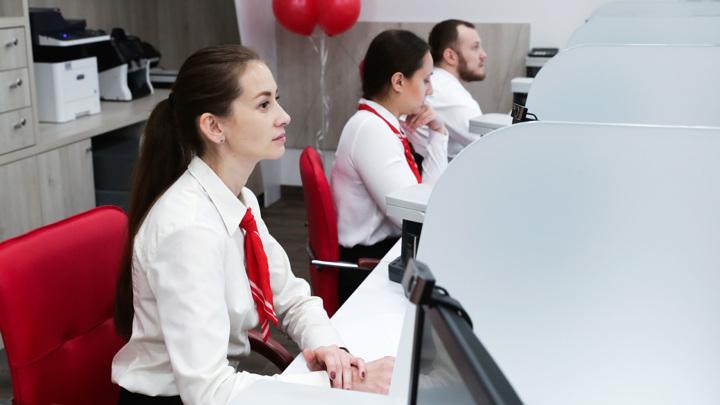 30 российских студентов получили Альфа-Шанс