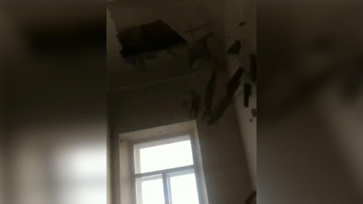 В аудитории Казанского университета рухнул потолок