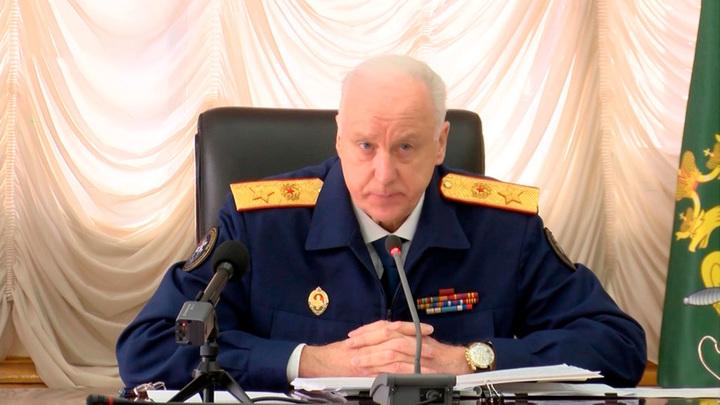 Бастрыкин взял на контроль убийство женщины и трех ее внуков в Подмосковье