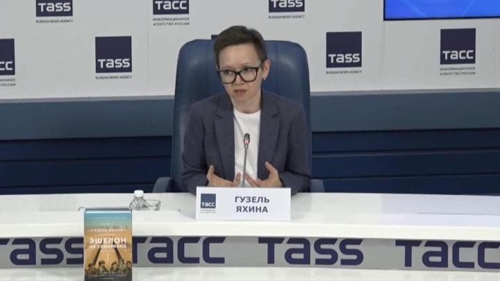 """Гузель Яхина рассказала о новом романе """"Эшелон на Самарканд"""""""