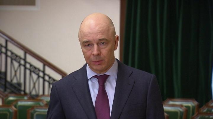 Силуанов: решение S&P по рейтингу РФ говорит о правильности экономической политики