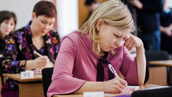 Ульяновские родители смогут себя попробовать в сдаче ЕГЭ