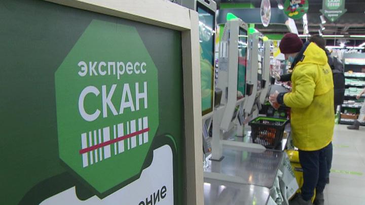 К 2024 году на всех видах общественного транспорта в России введут биометрию