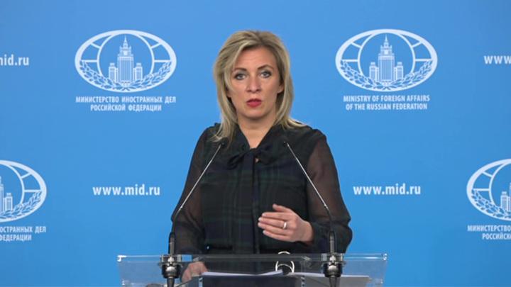 Захарова: Австралия получит ответ на введенные санкции