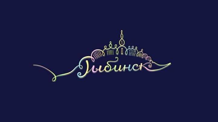 В Рыбинске выбрали логотип к празднованию 950-летия