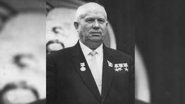 Никита Хрущёв / Bundesarchiv, Bild 183-B0121-0010-053 / Sturm, Horst / CC-BY-SA 3.0