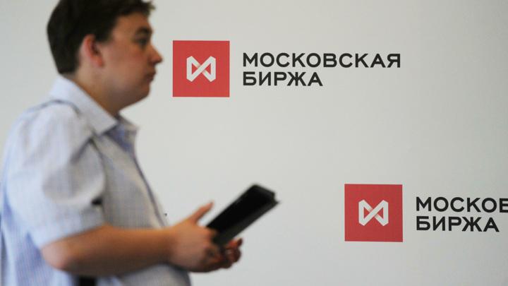 Рубль не изменился после объявления санкций США