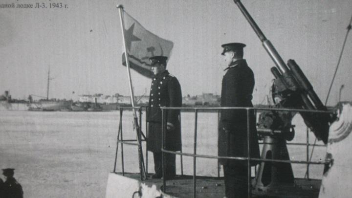 """1943 год. Подъём Гвардейского флага на """"Л-3"""""""