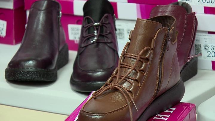Контейнеры для сбора ненужной обуви установили в Москве