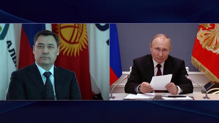 Жапаров и Путин обсудили по телефону ситуацию на границе Киргизии и Таджикистана