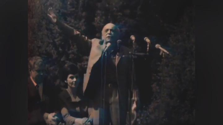 Александр Межиров, Вадим Шефнер, праздник поэзии Александра Блока (1977)