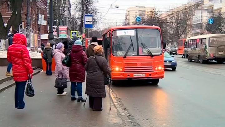 Минтранс отказался от идеи бесплатного проезда на общественном транспорте