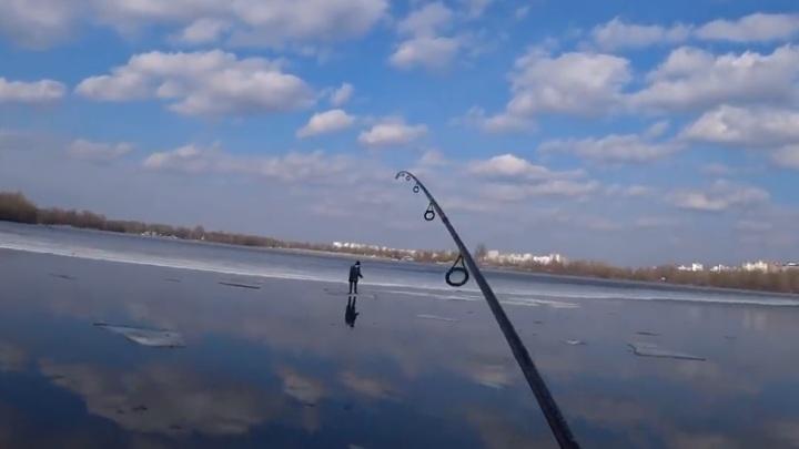 Richi Fishing