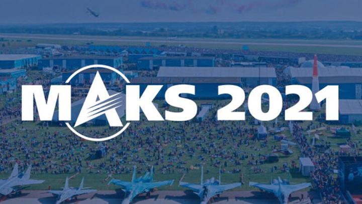 """Индийские лётчики из пилотажной группы """"Саранг"""" впервые выступили на МАКС-2021"""