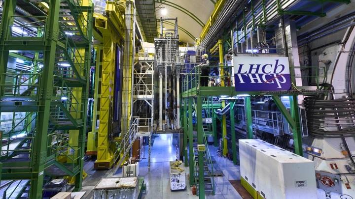 Возможно, БАК помог физикам сделать великое открытие.