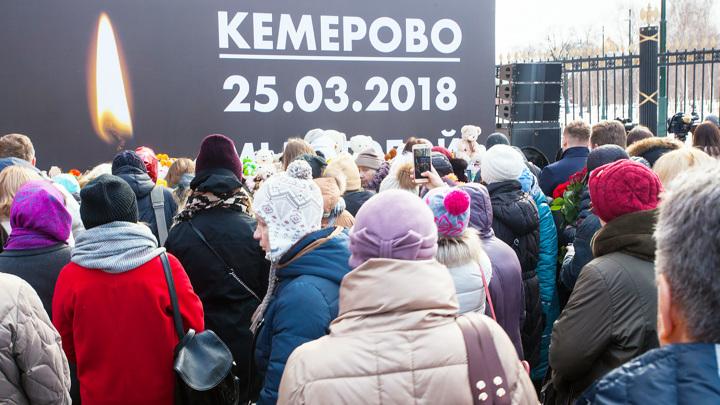 """В Кемерове отменили очередное заседание по делу """"Зимней вишни"""""""