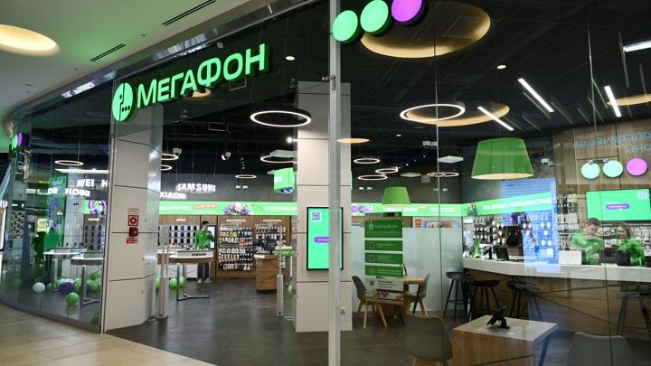 МегаФон запустил корпоративный сервис для борьбы с киберугрозами