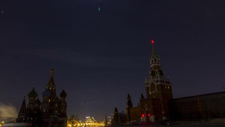 """Освещение более 2 тыс. зданий в Москве отключили в """"Час Земли"""""""