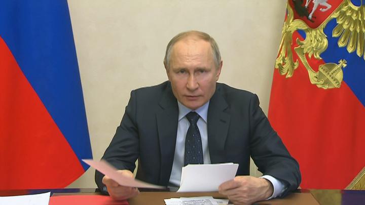 Путин: нужны международные правила поведения в информпространстве