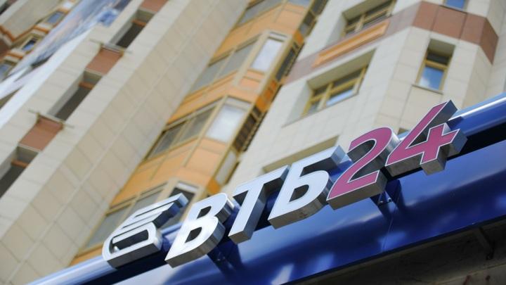 ВТБ намерен увеличить вложения в ОФЗ