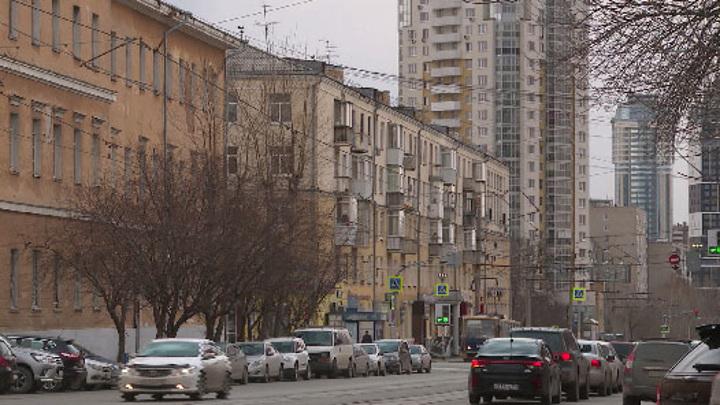 В Екатеринбурге из-за сбоя в системе оповещения завыли сирены