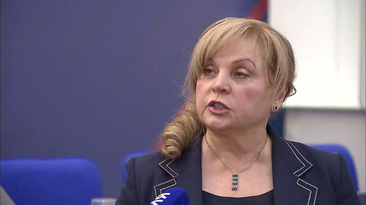 Памфилова рассказала о том, как будет применяться в будущем онлайн-голосование
