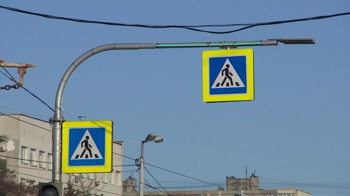 В Калининграде повысят уровень безопасности дорог