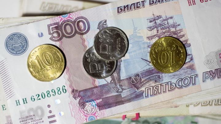 Экономист рассказал, как защитить сбережения от инфляции