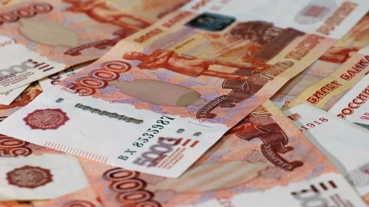 Расчеты без наличных: цифровой рубль запустят в 2022 году