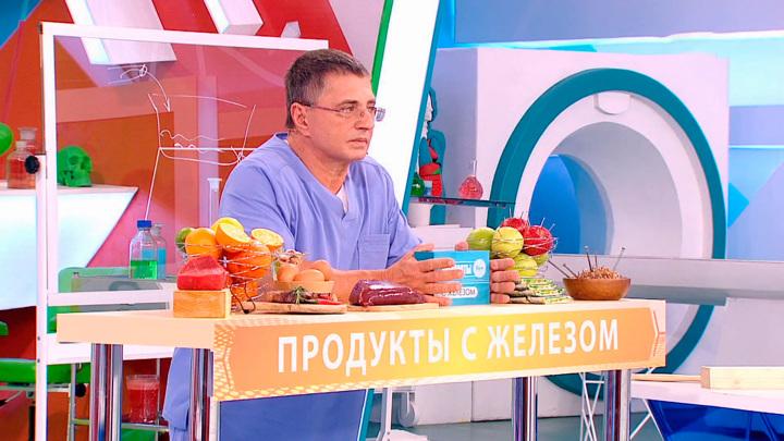 """Кадр из программы """"О самом главном"""".  Доктор Мясников рассказал, чем опасен для организма дефицит железа"""